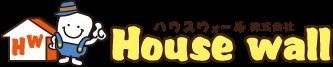 ハウスウォール株式会社